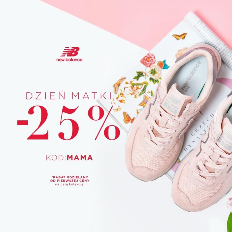 0f2826e9b1712 New Balance: 25% zniżki na całą kolekcję obuwia na Dzień Matki