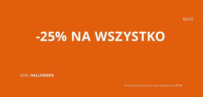 Pako Lorente: 25% rabatu na wszystko dla mężczyzn