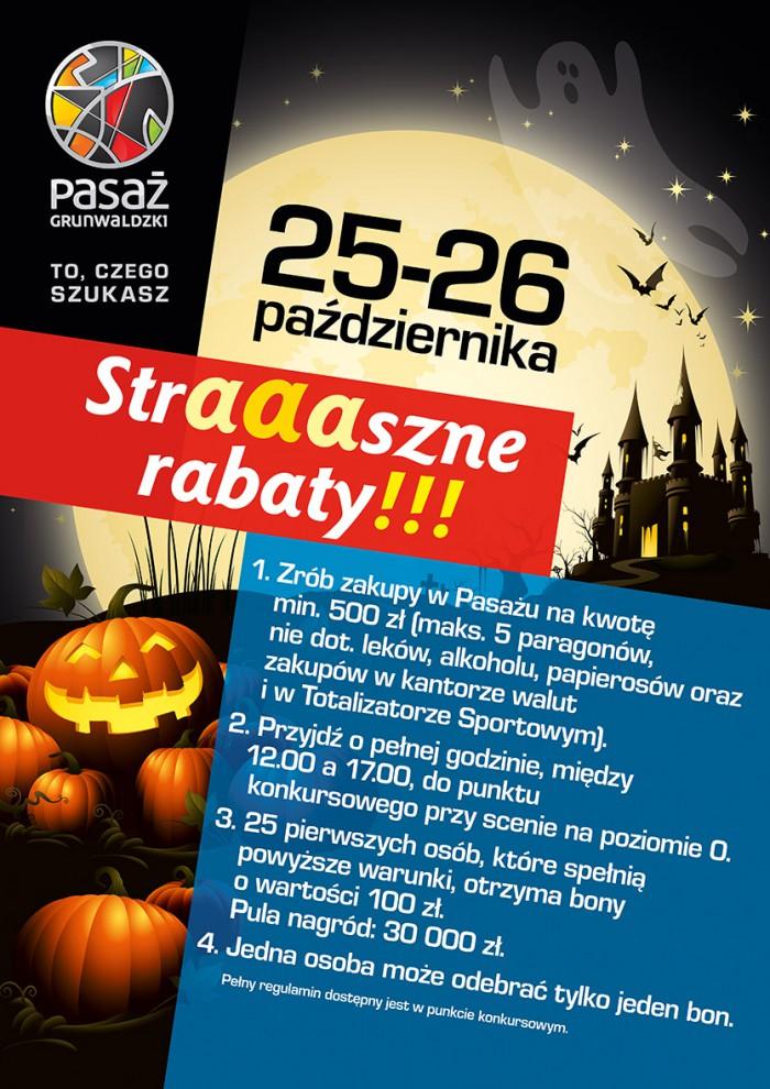 Halloweenowa akcja rabatowa we wrocławskim Pasażu Grunwaldzkim 25-26 października 2014