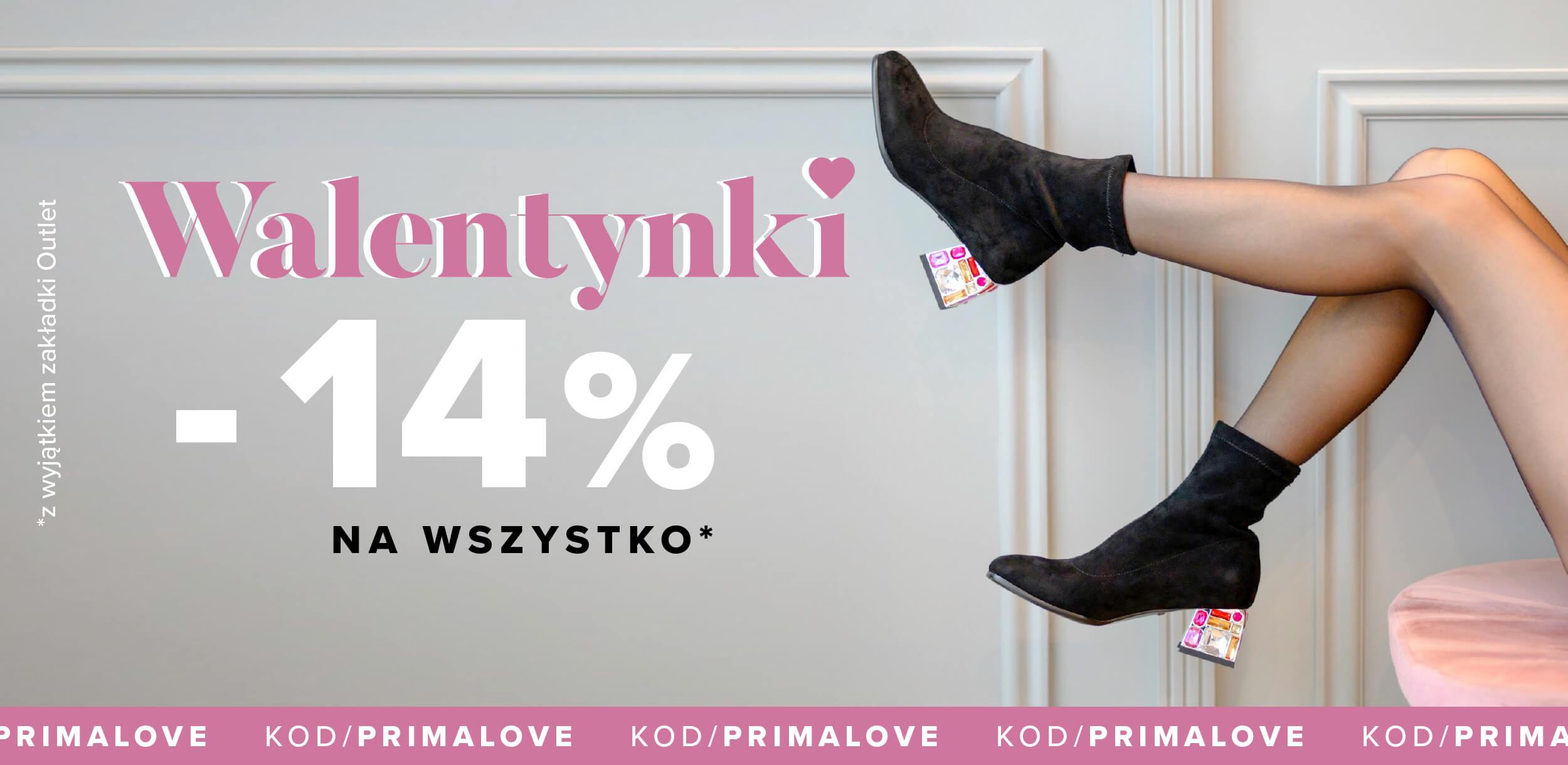 Primamoda: Walentynki 14% zniżki na buty damskie i męskie oraz torebki
