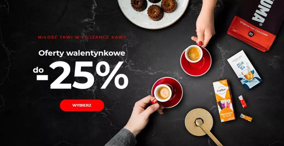 Przyjaciele Kawy: do 25% zniżki na kawy oraz akcesoria do parzenia kawy