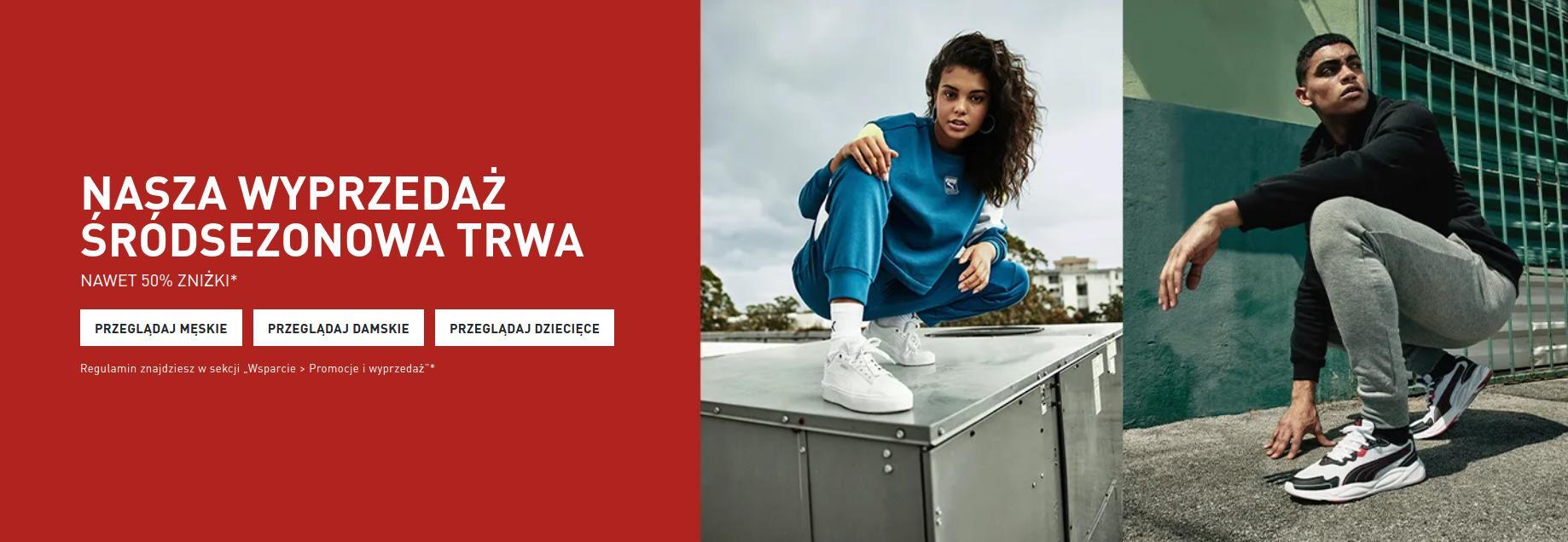 Puma: wyprzedaż do 50% rabatu na odzież, obuwie oraz akcesoria sportowe