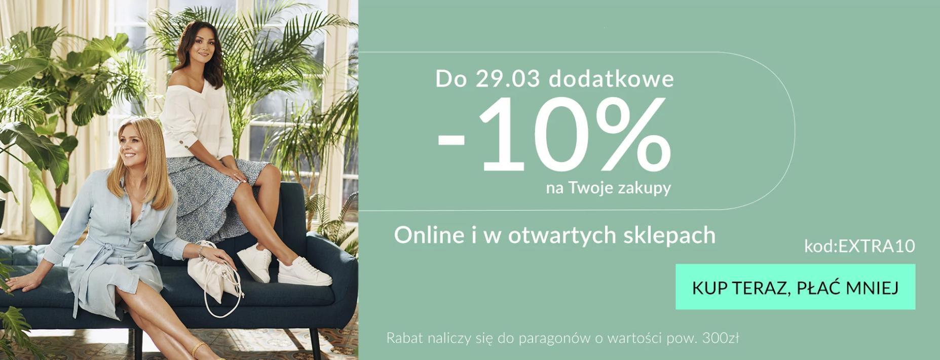 Quiosque: 10% zniżki na odzież damską przy zakupach za min. 300 zł