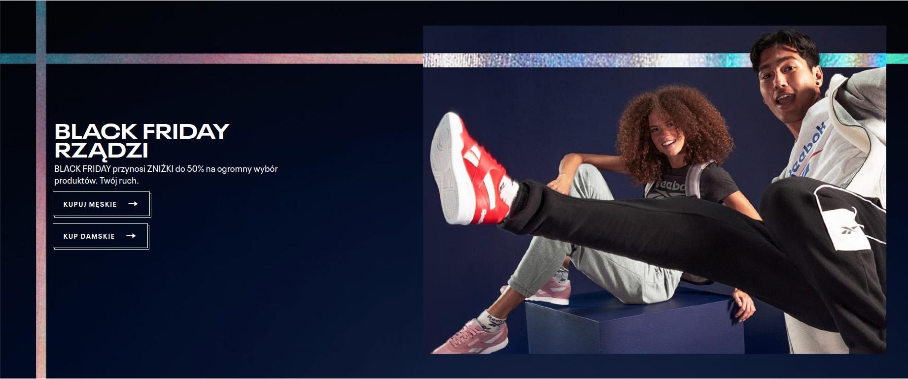 Reebok: Black Friday do 50% zniżki na buty, odzież i akcesoria sportowe Reebok