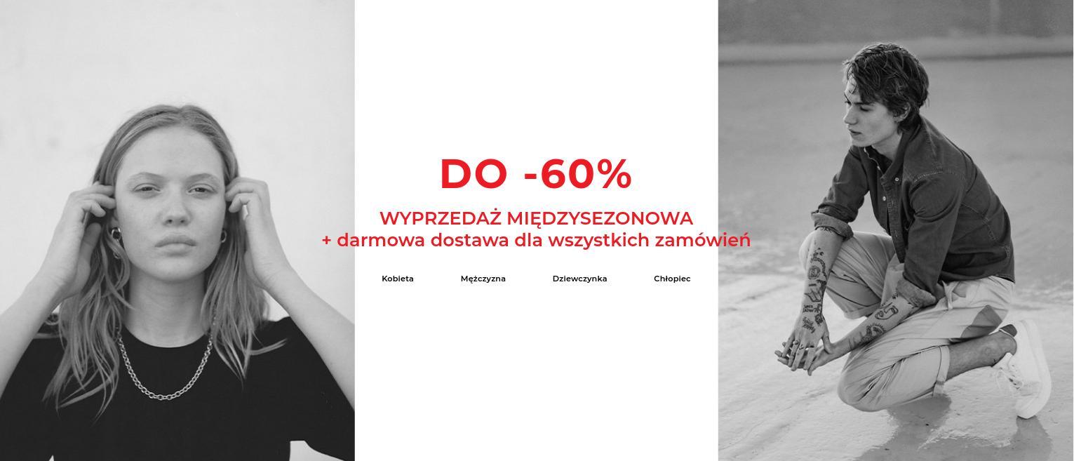 Reserved: wyprzedaż do 60% rabatu na odzież damską, męską i dziecięcą