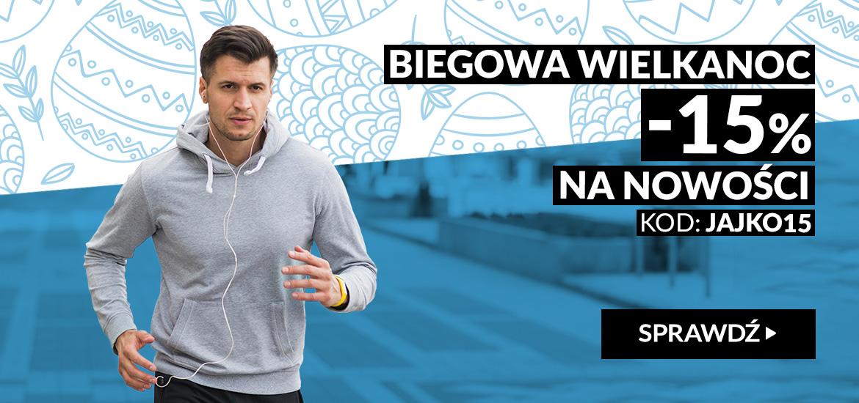 RunnersClub.pl: 15% rabatu na odzież i obuwie sportowe - nowości
