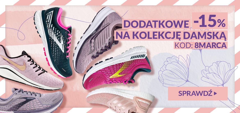 RunnersClub.pl: dodatkowe 15% zniżki na kolekcję odzieży i obuwia sportowego dla kobiet - promocja na Dzień Kobiet