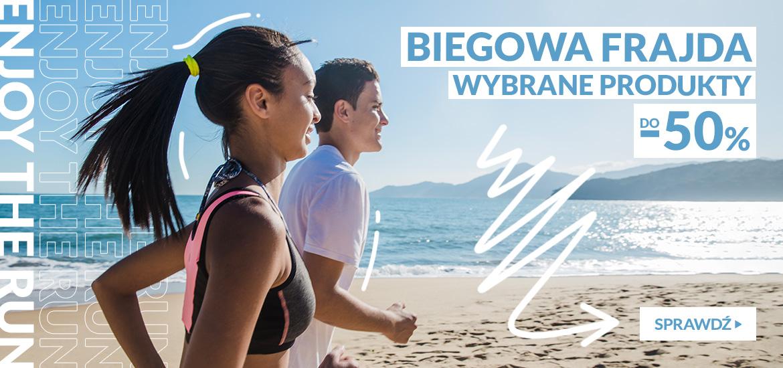 RunnersClub.pl: do 50% rabatu na wybrane produkty do biegania