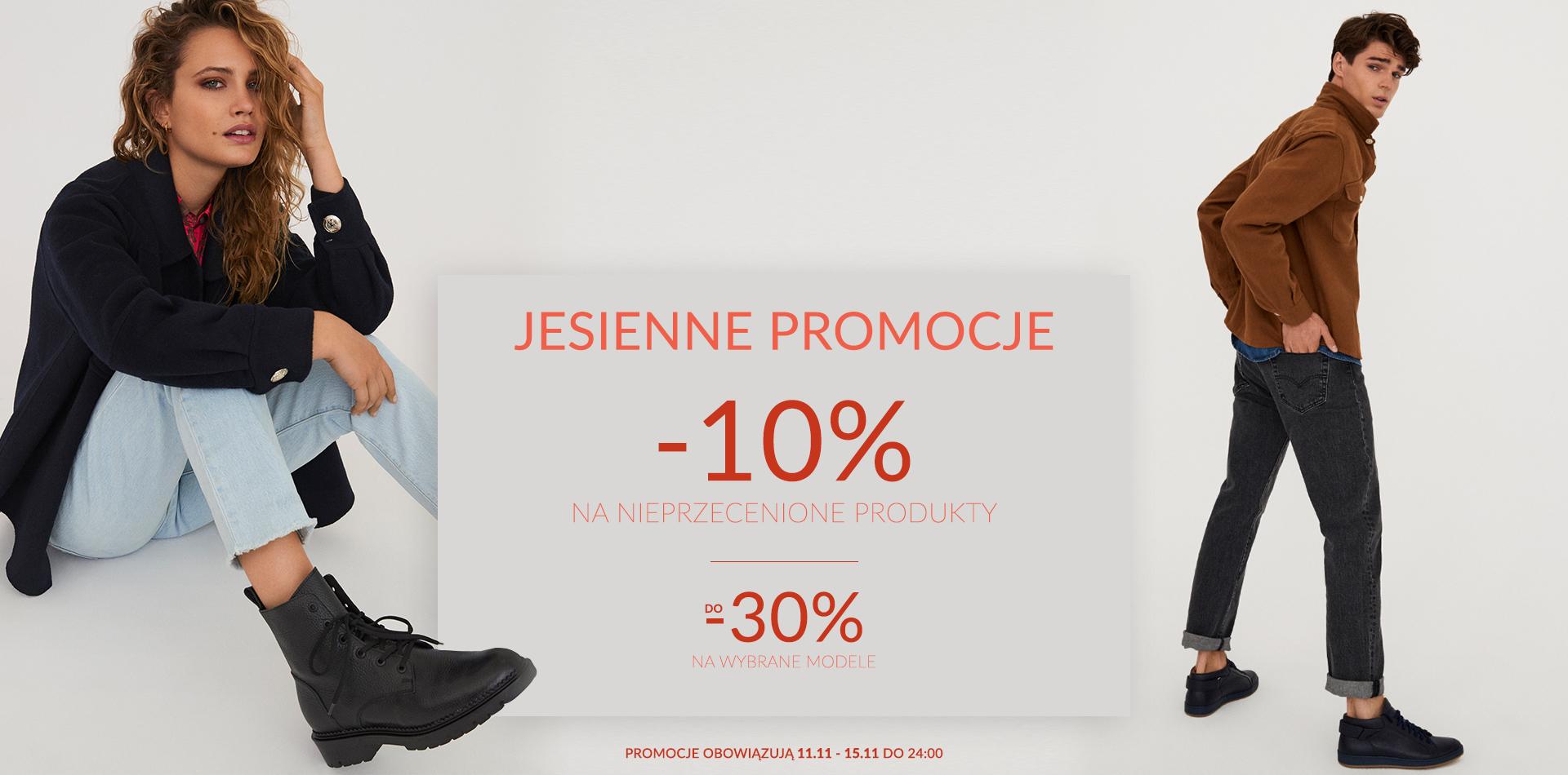 Ryłko: do 30% rabatu na obuwie damskie i męskie
