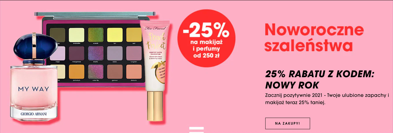 Sephora: 25% rabatu na makijaż i perfumy od 250 zł