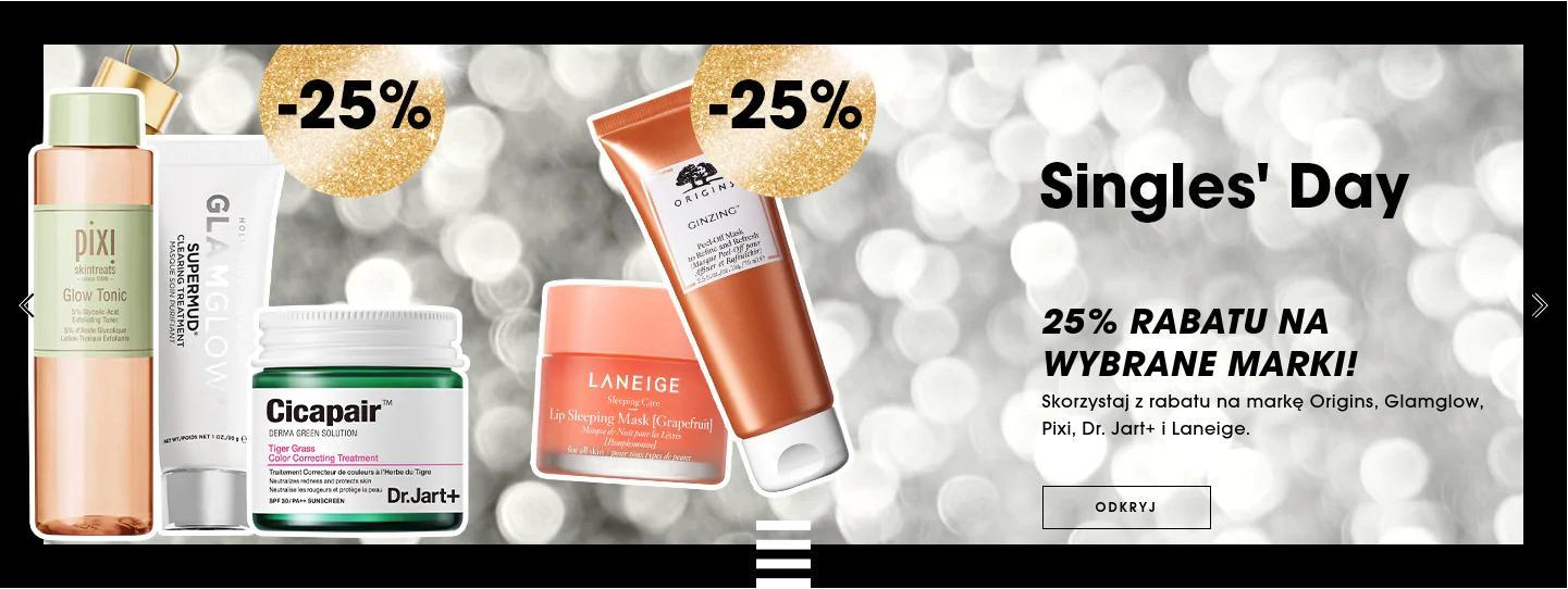 Sephora: Singles's Day 20% rabatu na wybrane marki kosmetyków