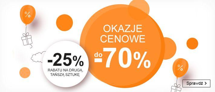 Smyk: 25% rabatu na drugą sztukę odzieży dziecięcej z okazji cenowych do 70%