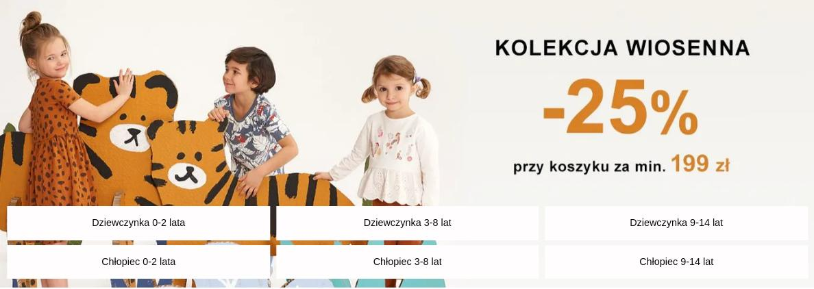 Smyk: 25% zniżki na odzież i obuwie dla dzieci z kolekcji wiosennej