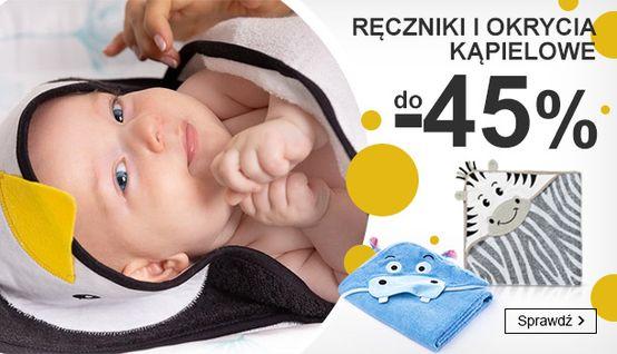 Smyk: do 45% rabatu na ręczniki i okrycia kąpielowe