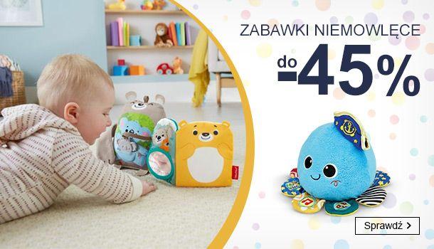 Smyk: do 45% zniżki na zabawki niemowlęce                         title=