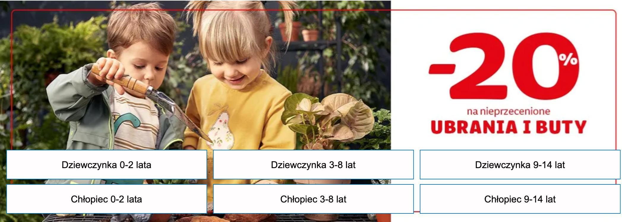 Smyk: 20% zniżki na nieprzecenione ubrania i buty dziecięce