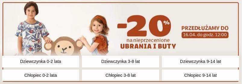 Smyk: 20% zniżki na nieprzecenione ubrania i buty dla dzieci