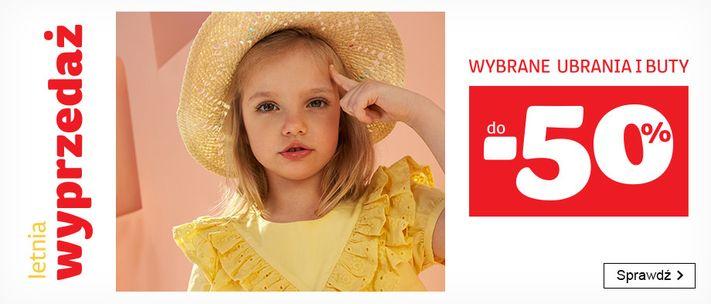 Smyk: wyprzedaż do 50% rabatu na wybrane ubrania i buty dla dzieci - letnia wyprzedaż
