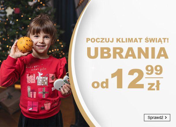 Smyk: dziecięce ubrania świąteczne już od 12,99 zł