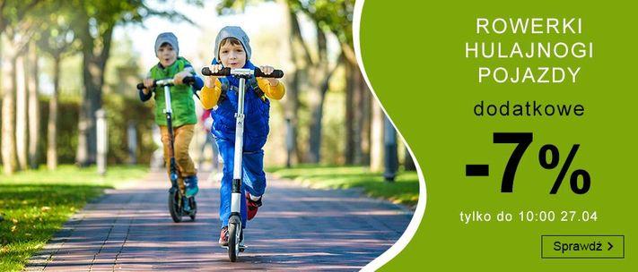 Smyk Smyk: dodatkowe 7% zniżki na rowerki, hulajnogi i pojazdy