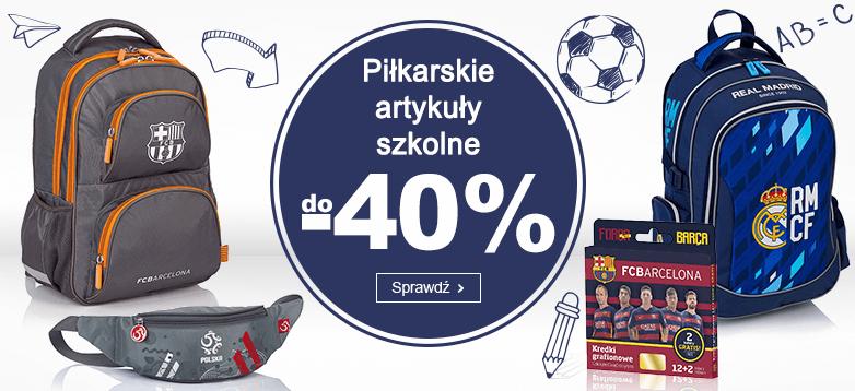 Smyk: do 40% zniżki na piłkarskie artykuły szkolne                         title=