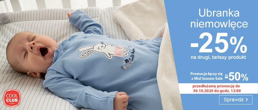 Smyk: 25% zniżki na drugie, tańsze ubranko niemowlęce