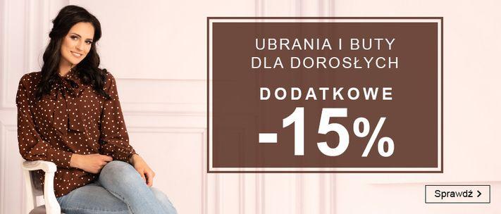 Smyk: dodatkowe 15% zniżki na ubrania i buty dla dorosłych