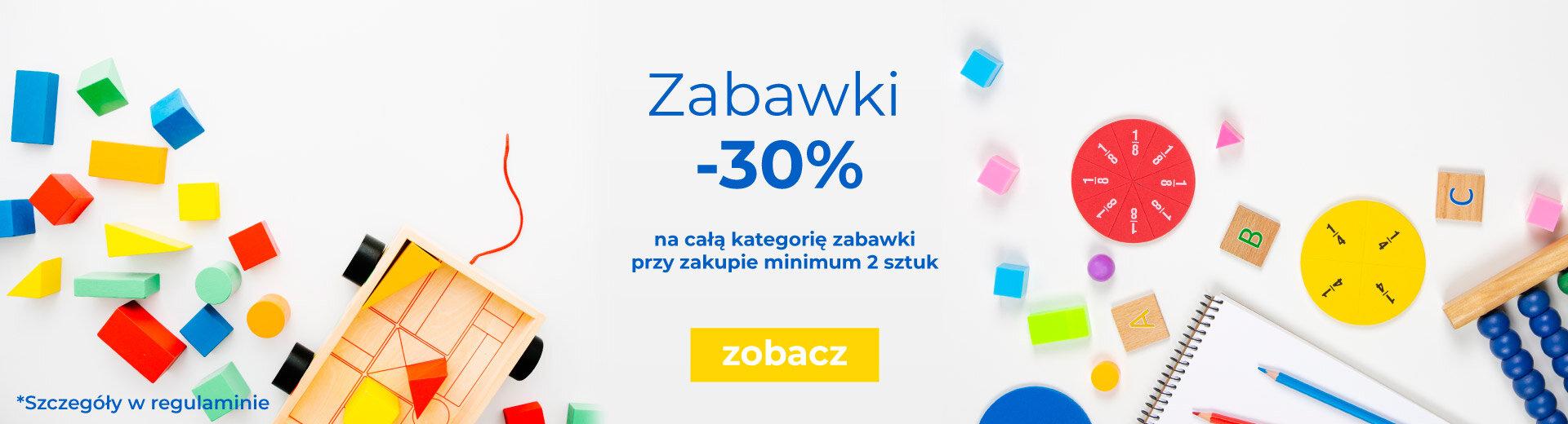 TXM: 30% zniżki na zabawki przy zakupie min. 2 szt