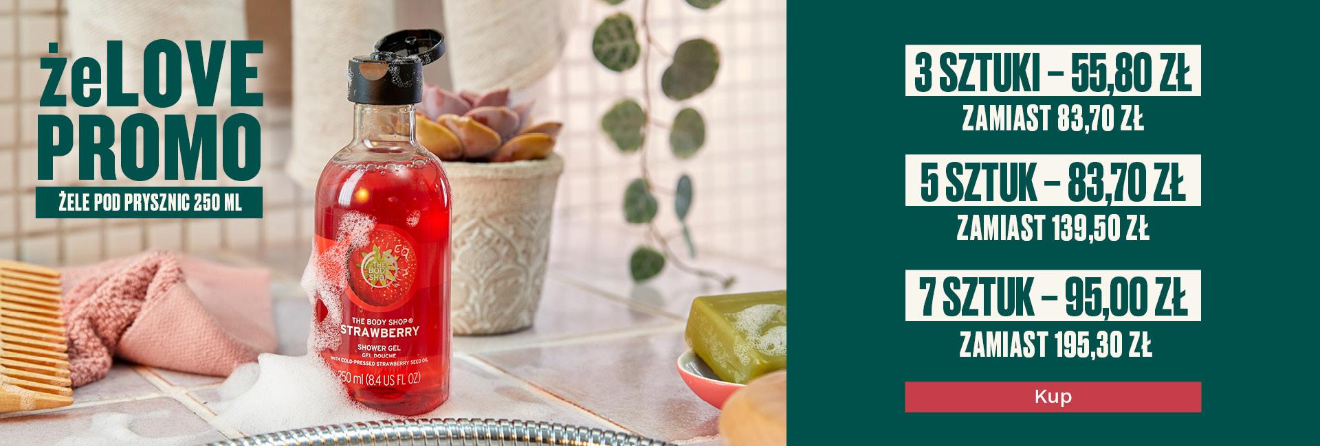 The Body Shop: promocja na żele pod prysznic 250 ml