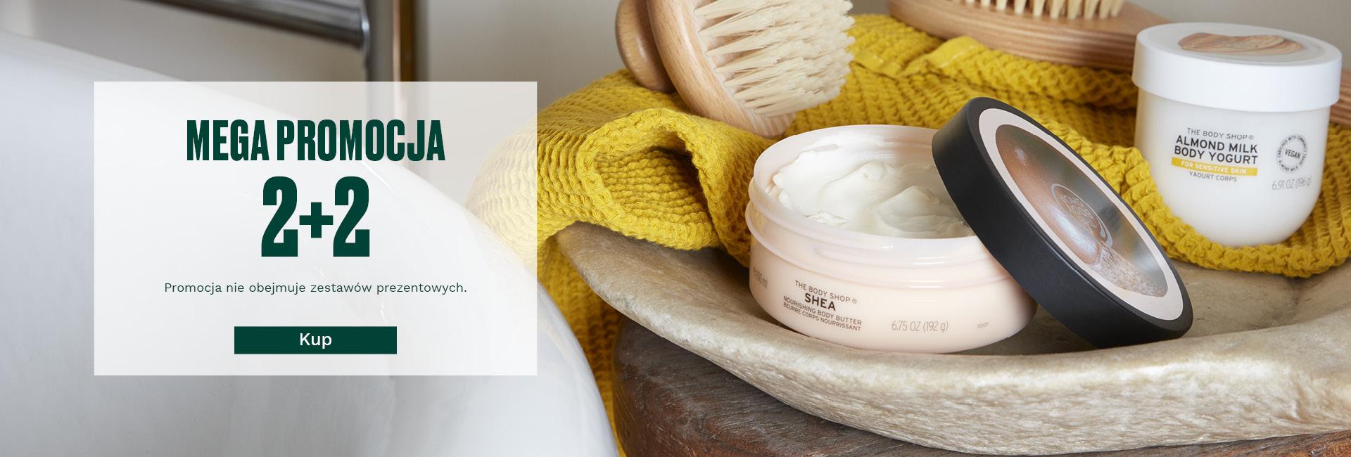 The Body Shop: przy zakupie 2 kosmetyków, 2 kosmetyki gratis - promocja na Dzień Kobiet
