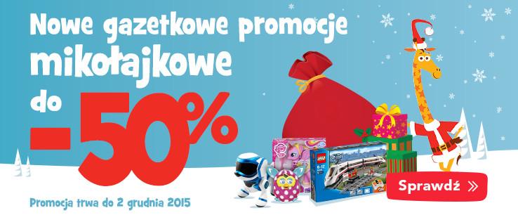 ToysRus: mikołajkowe promocje do 50% zniżki