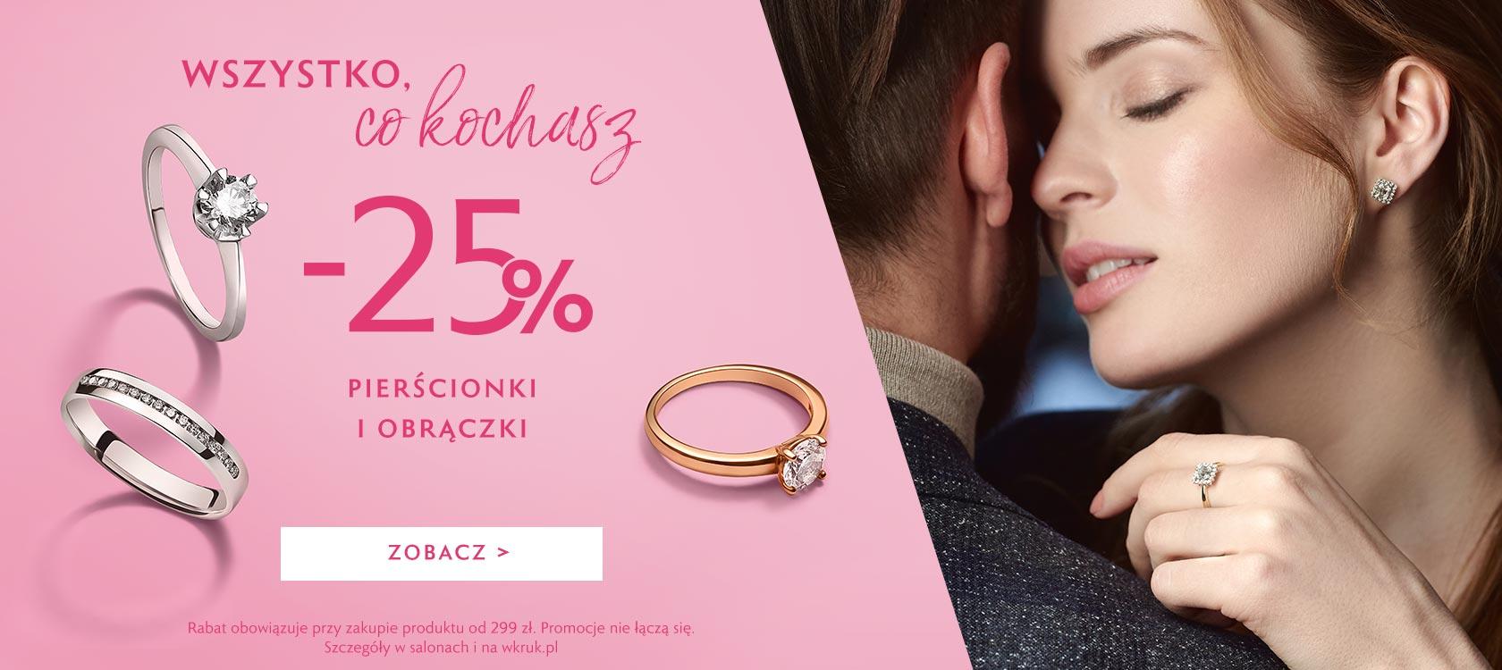 W.Kruk: 25% zniżki na pierścionki i obrączki