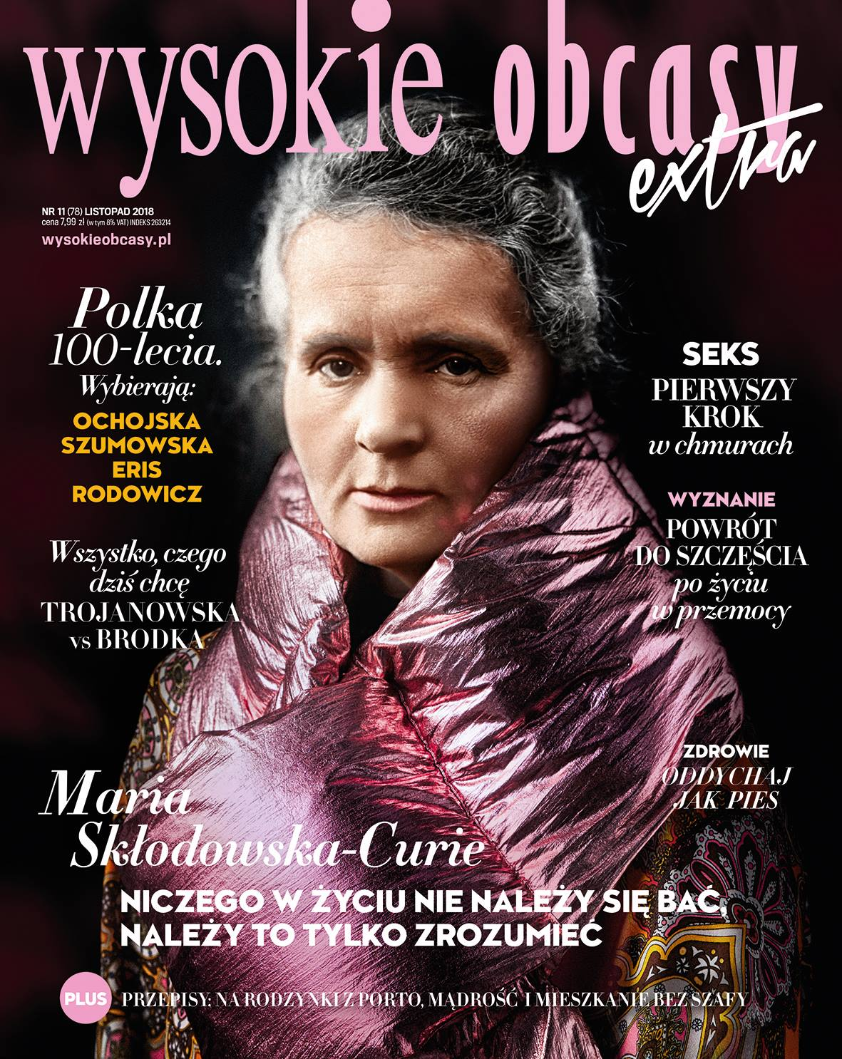 Weekend Zniżek z magazynem Wysokie Obcasy Extra - Extra Zakupy - 26-28 października 2018                         title=