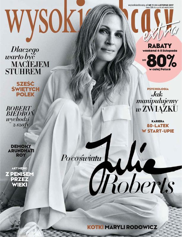 Weekend Zniżek z magazynem Wysokie Obcasy Extra - Extra Zakupy - 4-5 listopada 2017                         title=