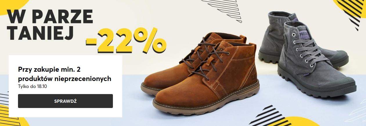 Eobuwie: 22% rabatu na buty przy zakupie min. 2 produktów nieprzecenionych                         title=