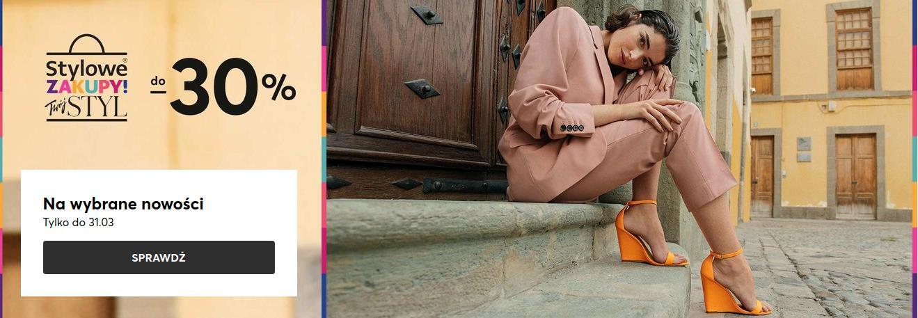 Eobuwie: do 30% zniżki na wybrane modele obuwia
