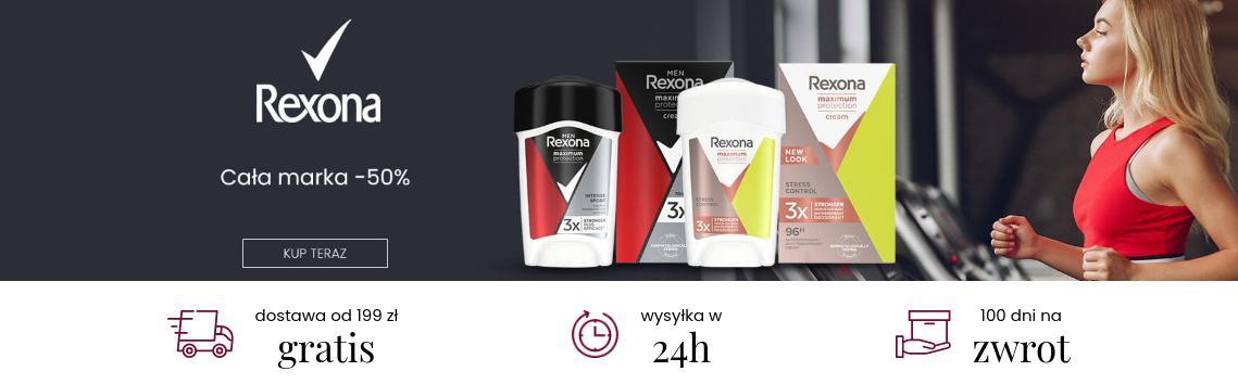 Ezebra: 50% rabatu na kosmetyki marki Rexona