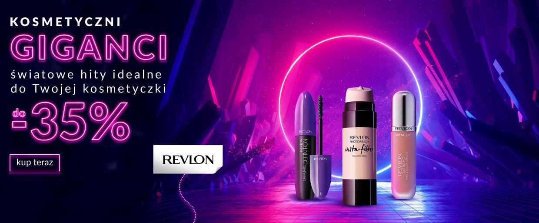 Ezebra: do 35% rabatu na kosmetyki marki Revlon                         title=