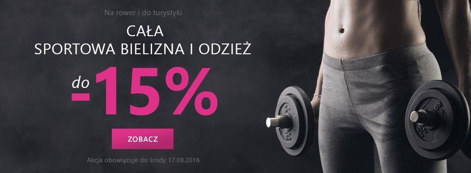 Astratex: do 15% rabatu na całą sportową odzież i bieliznę