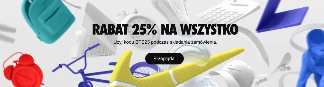 Nike: 25% zniżki na wszystko