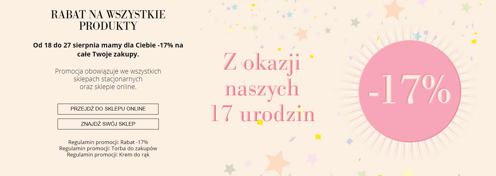 Organique: 17% zniżki na wszystkie produkty z okazji 17 urodzin