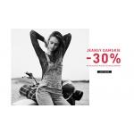 Reserved: 30% zniżki na jeansy damskie