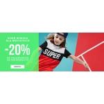 4F: 20% rabatu na odzież i obuwie sportowe na Dzień Dziecka