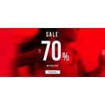 4F: wyprzedaż do 70% rabatu na odzież, obuwie oraz sprzęt sportowy