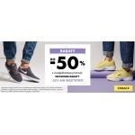 50Style: do 50% zniżki na odzież i obuwie sportowe