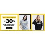 50Style: 30% zniżki na wybrane produkty z kategorii odzież