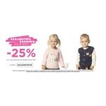 5.10.15.: Szaleństwo Zakupów 25% zniżki na całą kolekcję dziecięcą jesień-zima 2019