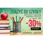 TXM24: 30% zniżki na artykuły szkolne oraz ubrania dziecięce