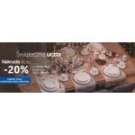 Almi Decor: 20% rabatu na produkty do nakrycia stołu