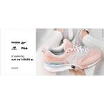 Answear: sneakersy damskie i męskie od 149,90 zł